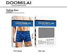 Мужские боксеры стрейчевые из бамбука  Марка  «DOOMILAI» Арт.D-01238, фото 2