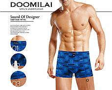 Мужские боксеры стрейчевые из бамбука  Марка  «DOOMILAI» Арт.D-01238, фото 3