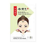 Успокаювающая гелевая маска Soosul (983329)