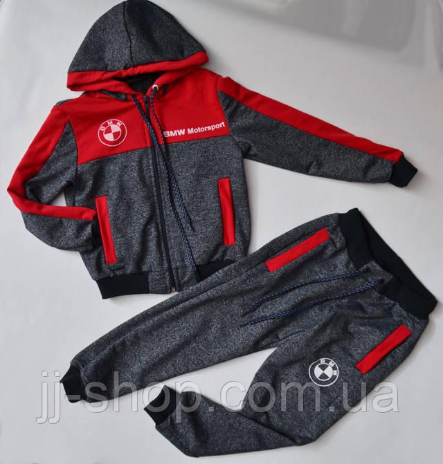 Спортивный костюм на мальчика от 2 до 6 лет