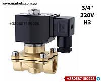 """3/4"""" электромагнитный клапан нормально закрытый 220V для воды газа масла"""