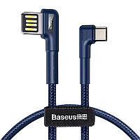 Оригинальный Кабель Baseus Elbow USB Type-C Cable LED Charge 3A для зарядки и передачи данных (1 метр) Синий