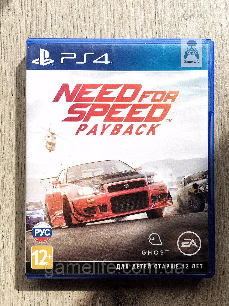 Need For Speed Payback (б/у) (рус.) PS4