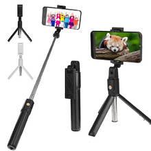 Монопод штатив для селфи Selfie Stick K07 селфи палиця 2в1 для телефону