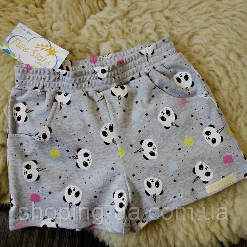 Детские шорты панды Five Stars HD0322-116p