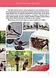 Велика книга про тварин, фото 5