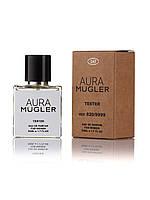Thierry Mugler Aura 50 ml, премиум тестер