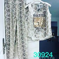 Женский костюм Raw лето  качество Lux Турция s m l xl