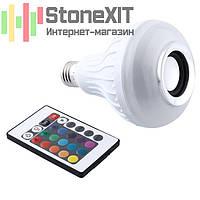 Лампа E27 с Bluetooth колонкой.