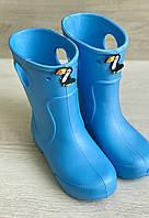 Детские резиновые сапоги для мальчиков голубые Тукан размеры 30-31,34-35