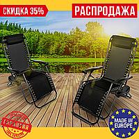 Шезлонг Кресло Садовое Пляжное (Польша) JUMI Black до 110 кг Черный