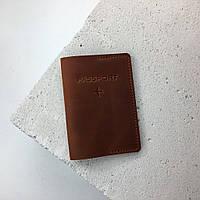 Кожаная обложка на паспорт TREBA 10011 Коричневая