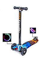 Детский самокат трехколесный MAXI Fire and Ice_ Огонь и лед со светящими черными колесами!