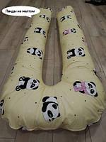 Подушка для беременных U-образная подушка обнимашка Подкова U образная