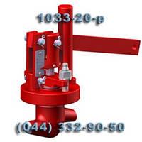 Клапан 1033-20-р регулирующий игольчатый Ду20, Ру98,Т450С