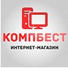 """Интернет-Магазин """"КомпБест"""": Брендовые Компьютеры из Европы"""