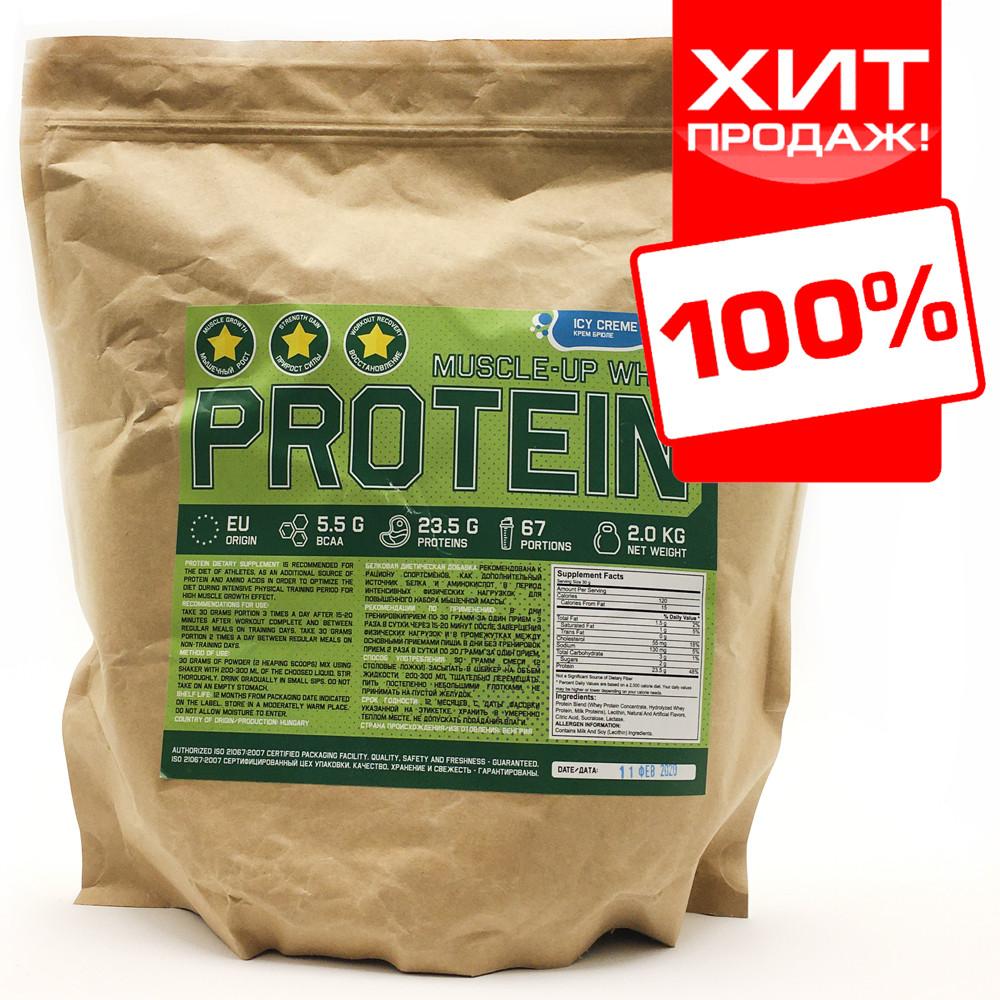 Сывороточный протеин для роста мышц  и массы 78% белка на развес (пломбир)