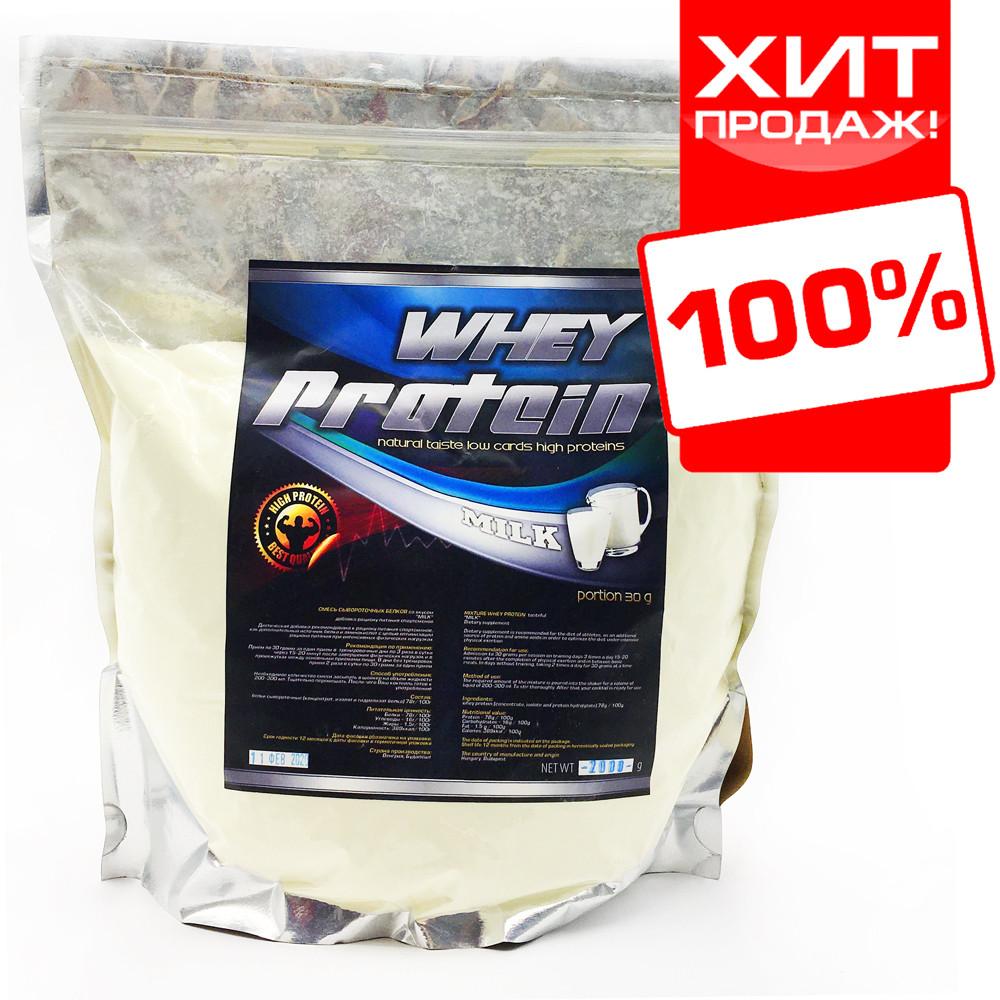 Білок протеїну для росту м'язів купити Whey Protein 78% на вагу (чистий)