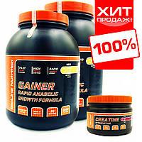Гейнер для роста мышц и набора массы Мужчинам и Девушкам 100% натуральный состав Gainer
