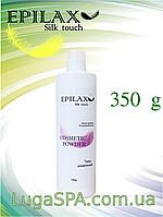 Пудра косметическая Epilax,  350 гр