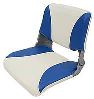 Сиденье складное сине-серое
