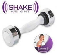 Тренажер для верхней части тела Шейк Уэйт - Shake Weight