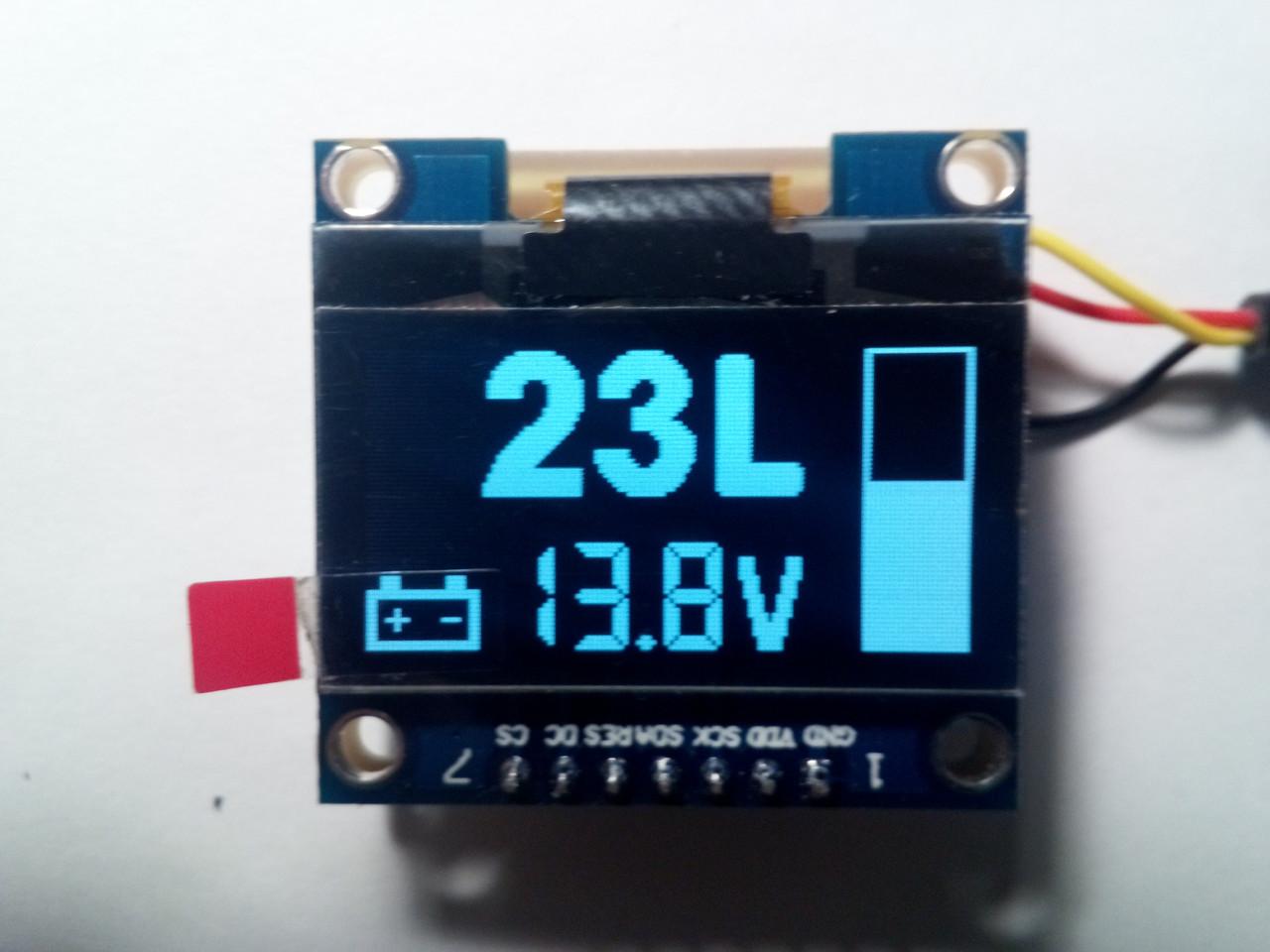 Покажчик рівня палива (бензин, дп, газ) цифровий УУТ-5 - фото 4
