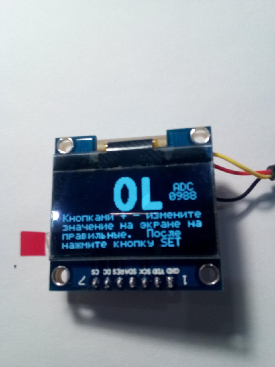 Покажчик рівня палива (бензин, дп, газ) цифровий УУТ-5 - фото 7