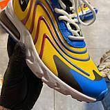 🔥 Nike Air Max 270 React Eng Yellow Blue Найк Аир Макс 270 🔥 Найк мужские кроссовки 🔥, фото 5