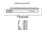 Мужской брючный кожаный ремень прошивной черного цвета размер s 105 см, фото 6
