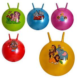 М'яч для фітнесу дитячий MS 0483 (45 см) з ріжками