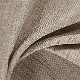 Обивочная ткань для мебели рогожка Кафе Кортадио (Cafe Cortadito) бежевого цвета, фото 3
