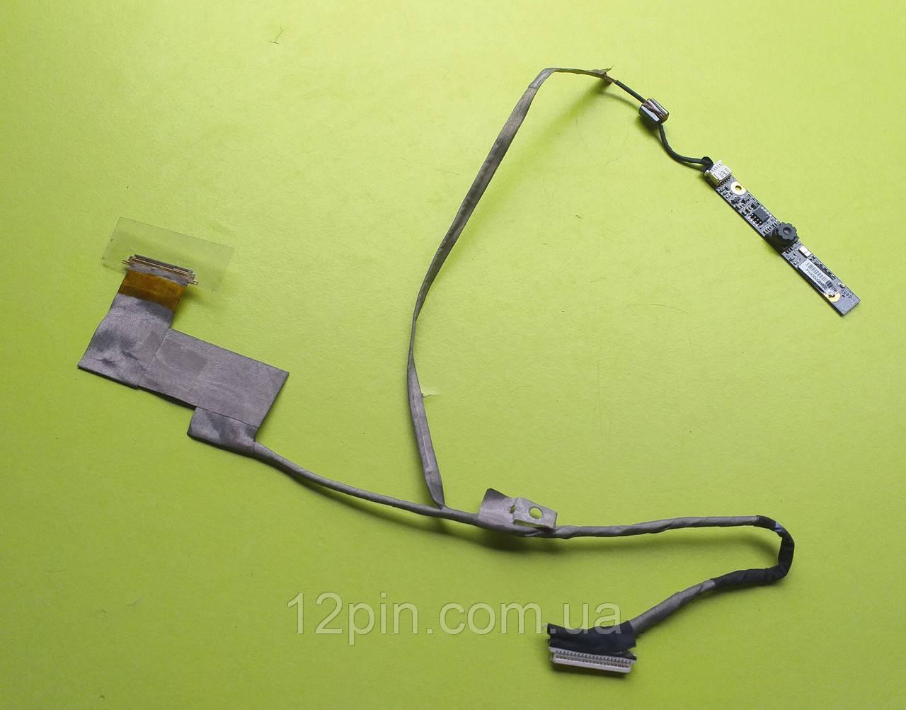 Шлейф  матрицы Acer aspire 5625G б.у. оригинал