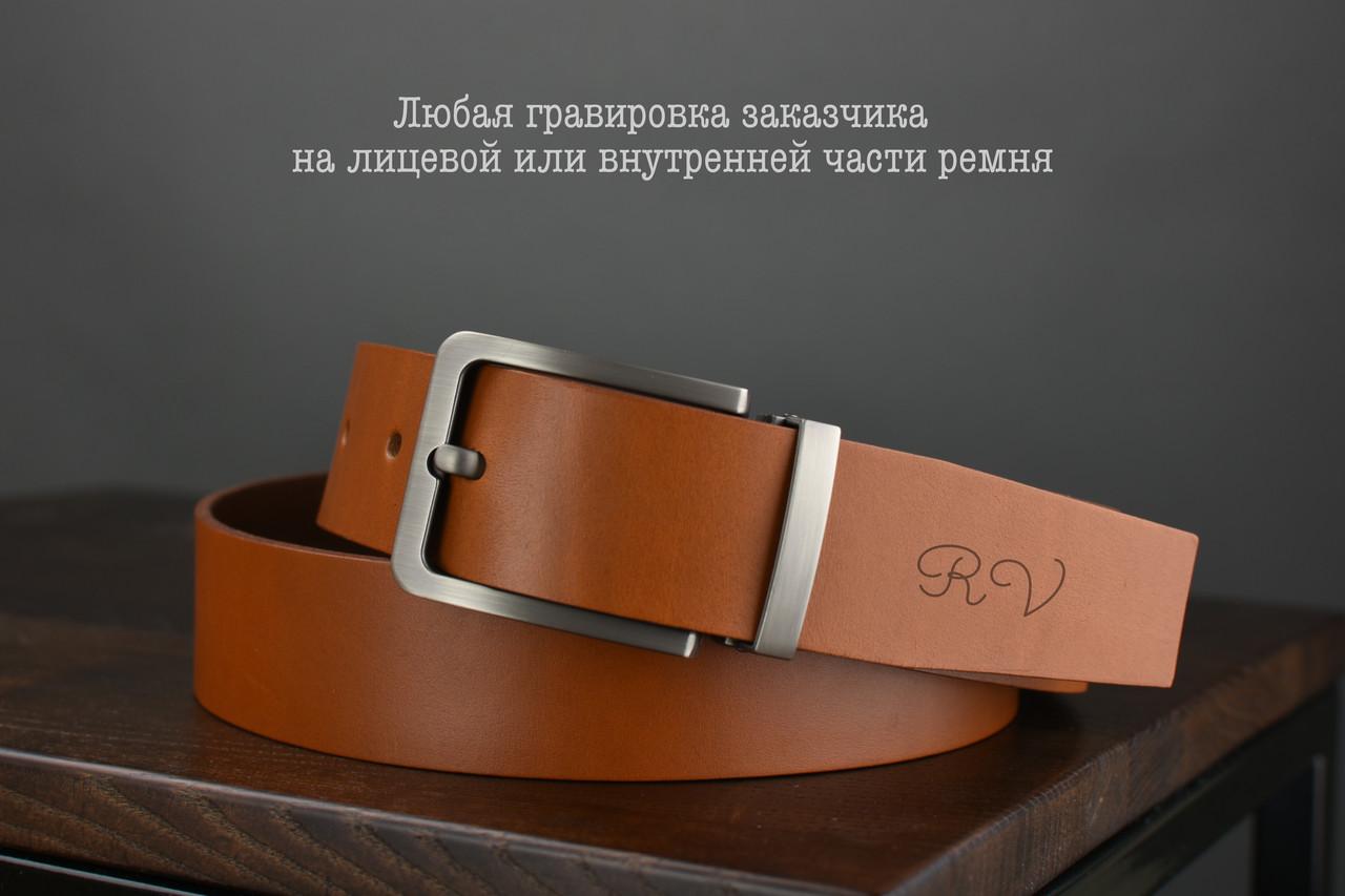 Мужской джинсовый кожаный ремень коньячного цвета размер l 115 см