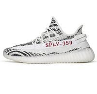 Адидас изи буст 350 В2 Adidas yeezy boost 350 v2 grey zebra