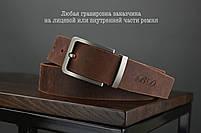 Мужской джинсовый кожаный ремень коричневого цвета размер xl 120 см, фото 2