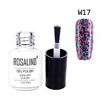 Гель-лак для ногтей маникюра 7мл Rosalind, глиттер, W17 хамелеон
