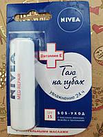 Гигиеническая помада бальзам для губ Nivea увлажняющий бесцветный sos уход spf 15 мужской / женский
