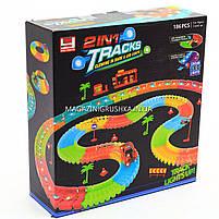 Magic Tracks (Меджік Трек) FYD170234 - 186 деталей, фото 2