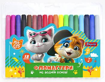 Фломастеры 1 Вересня 18 цв.етов 44 Cats (650409)