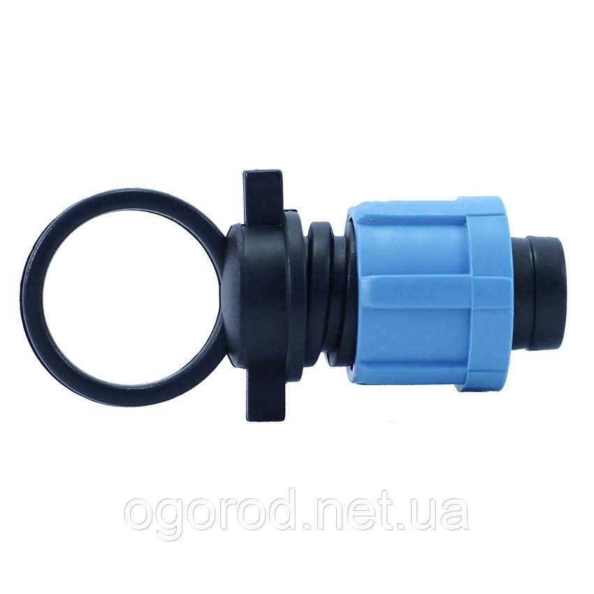 Заглушка для капельной ленты 16 мм