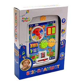Детская музыкальная развивающая игрушка «Бизи-планшет» Бизиборд KI-7049