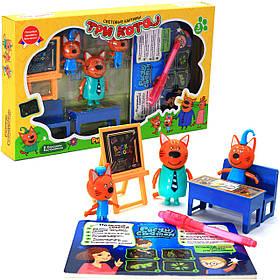 Дитячий ігровий набір фігурок «Три кота йдуть в школу» + малюємо світлом HM-182
