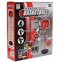 Детское баскетбольное кольцо 22,8 см со стойкой и мячом (M 2995)