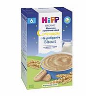 Hipp Органическая молочная каша с печеньем Спокойной ночи!  6 мес ,250 гр