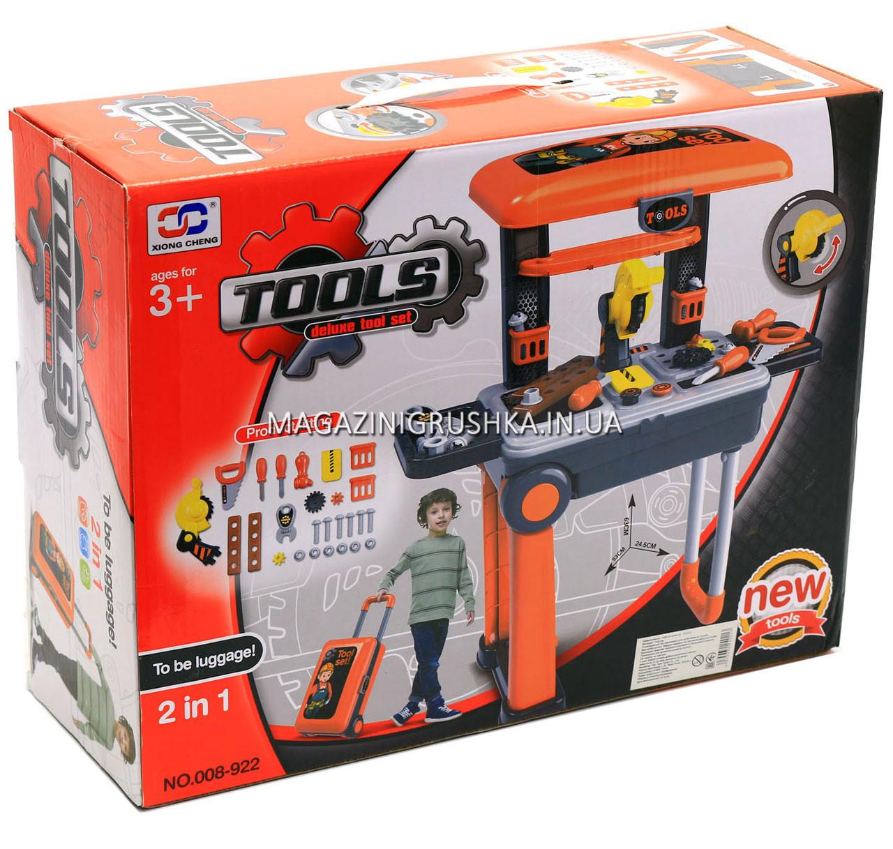 Детский набор строительных инструментов в чемодане 008-922 Bath Toys