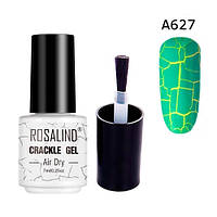 Гель-лак для ногтей маникюра 7мл Rosalind, кракелюр, А627 мятный