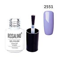 Гель-лак для ногтей маникюра 7мл Rosalind, шеллак, 2551 лаванда