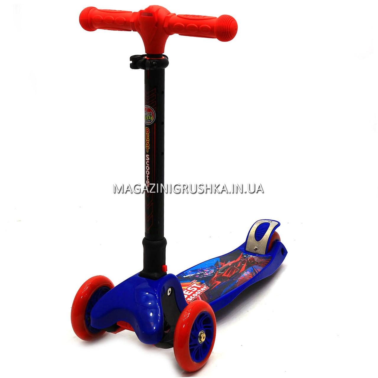 Самокат Best Scooter триколісний дитячий C38300 (ПУ колеса, тихі, що світяться, з ліхтариком на кермі)