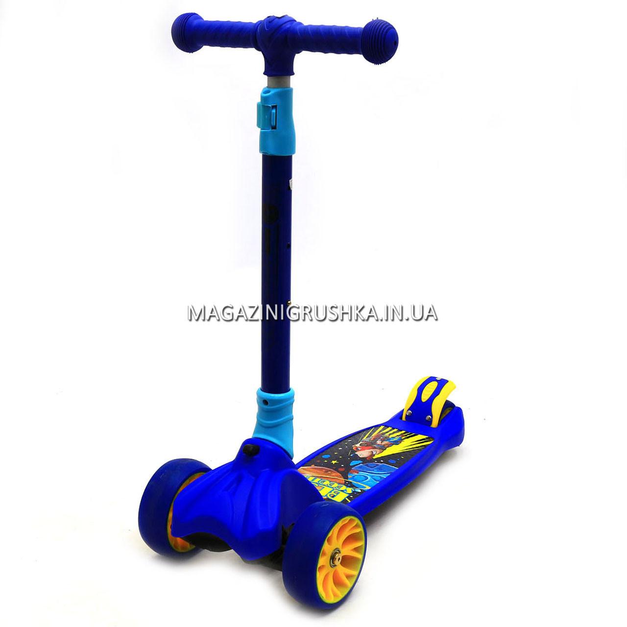 Самокат трехколесный детский 12330 Best Scooter (ПУ колеса, тихие, светящиеся, складывающаяся конструкция)